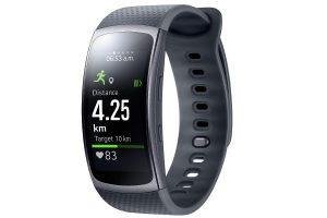 samsung-gear-fit-2-smartwatch